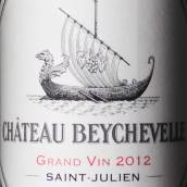 龙船庄园红葡萄酒(Chateau Beychevelle,Saint-Julien,France)