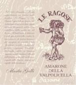 拉格斯酒庄玛尔塔加利阿玛罗尼干红葡萄酒(Le Ragose Marta Galli Amarone della Valpolicella Classico DOCG, Veneto, Italy)