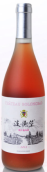 波龙堡有机桃红葡萄酒(Chateau BoLongBao Organic Rose Wine,Fangshan,China)
