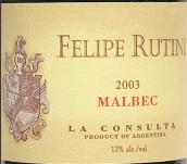 露迪尼酒莊菲利普霞多麗干白葡萄酒(Rutini Wines Felipe Rutini Chardonnay, Tupungato, Argentina)