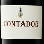 康塔多酒庄干红葡萄酒(Bodegas Contador,Rioja,Spain)