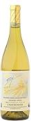 弗雷生物动力霞多丽干白葡萄酒(Frey Vineyards Biodynamic Chardonnay,Redwood Valley,USA)