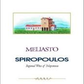 Domaine Spiropoulos Meliasto,Mantinia,Greece