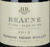 布瓦洛酒庄罗伊(伯恩一级园)红葡萄酒(Domaine Henri Boillot Clos Du Roi, Beaune 1er Cru, France)
