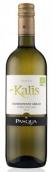 帕斯卡酒庄西西里岛卡里斯霞多丽-格里洛混酿干白葡萄酒(Pasqua Feudi di Sicilia Kalis Chardonnay-Grillo Organic IGT,...)