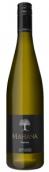 沃拉斯顿马哈那灰皮诺干白葡萄酒(Woollaston Mahana Pinot Gris,Nelson,New Zealand)