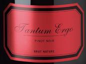 伊巴诺莎圣体颂天然极干型桃红卡瓦起泡酒(Bodegas Hispano Suizas Tantum Ergo Rose Brut Nature,Cava,...)
