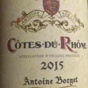 安东尼波塞尔罗讷河谷丘干红葡萄酒(Antoine Borget Cote Du Rhone,Rhone,France)
