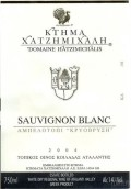 Hatzimichalis Sauvignon Blanc, Central Greece