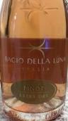 月亮之吻桃红起泡酒(Bacio Della Luna Extra Dry Pinot Noir,Veneto,Italy)