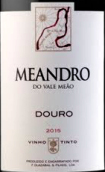 米奥酒庄面具红葡萄酒(Quinta do Vale Meao Meandro Tinto, Douro, Portugal)