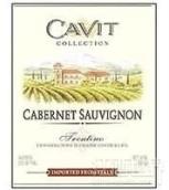 凯味特赤霞珠干红葡萄酒(Cavit Cabernet Sauvignon Trentino,Trentino-Alto Adige,Italy)