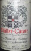 卡托尔慕斯巴澈雷司兰尼逐粒枯萄精选甜白葡萄酒(Muller-Catoir Mussbacher Eselshaut Rieslaner Trockenbeerenauslese, Pfalz, Germany)