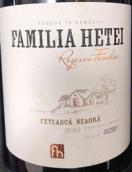 赫特家族黑姑娘红葡萄酒(Familia Hetei Feteasca Neagra,Romania)