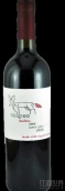 拉弗图娜山狐马尔贝克干红葡萄酒(La Fortuna Culpeo Malbec,Curico Valley,Chile)