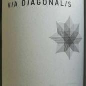 卡斯特鲁布拉酒庄对角线干红葡萄酒(Castra Rubra Via Diagonalis Red,Bulgaria)