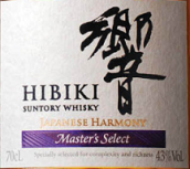 响日本和谐大师精选三得利威士忌(Hibiki Japanese Harmony Master's Select Suntory Whisky,Japan)