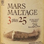 "火星发芽""3加25""28年麦芽威士忌(Mars Maltage 3 Plus 25 Aged 28 Years Pure Malt Whisky,Japan)"