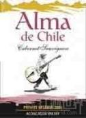 阿尔玛私人珍藏赤霞珠干红葡萄酒(Alma de Chile Private Reserve Cabernet Sauvignon,Aconcagua ...)
