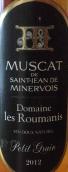 柔曼尼庄园麝香甜葡萄酒(Domaine les Roumanis Muscat,Languedoc-Roussillon,France)