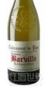 巴尔维尔瑚珊干白葡萄酒(Domaine Barville Roussanne Blanc,Rhone,France)