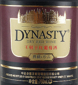 王朝典藏珍品干红葡萄酒(Dynasty Collection Fine Dry Red,Ningxia,China)