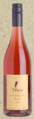 惠亚酒庄桃红葡萄酒(Huia Rose, Marlborough, New Zealand)