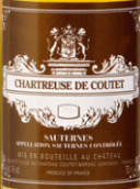 古岱修道院贵腐甜白葡萄酒(La Chartreuse de Coutet,Sauternes,France)