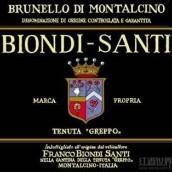 碧安帝山迪年份布鲁奈罗蒙塔希诺干红葡萄酒(Biondi-Santi Brunello di Montalcino Annata,Tuscany,Italy)