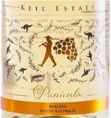 卡澳庄园起泡酒(Keil Estate Penicula Sparkling, Barossa Valley, Australia)