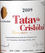 斯尔本塔塔台克里斯托宝佳美娜红葡萄酒(Vina von Siebenthal Tatay de Cristobal Carmenere, Aconcagua Valley, Chile)