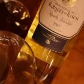 瑞格尔侯爵弗德乔干白葡萄酒(Marques de Riscal Verdejo,Rueda,Spain)