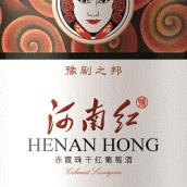 民权河南红豫剧之邦赤霞珠干红葡萄酒(Minquan Henan Hong Yu Opera Country Cabernet Sauvignon, Henan, China)