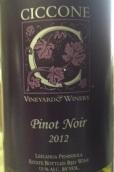 西科尼黑皮诺干红葡萄酒(Ciccone Vineyard and Winery Pinot Noir, Leelanau Peninsula, USA)