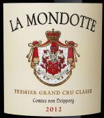 拉梦多酒庄红葡萄酒(Chateau La Mondotte,Saint-Emilion Grand Cru Classe,France)