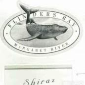 莲达湾西拉干红葡萄酒(Flinders Bay Shiraz,Margaret River,Australia)