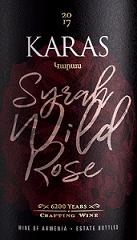 卡乐士酒庄狂野西拉桃红葡萄酒(Karas Wild Syrah Rose,Armavir,Armenia)