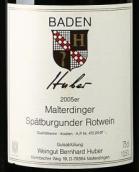 雨博酒庄斯泊园黑皮诺干红葡萄酒(Weingut Bernhard Huber Malterdinger Spatburgunder,Baden,...)