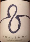 日行迹黑皮诺桃红葡萄酒(Analemma Rosé of Pinot Noir,Oregon,USA)