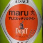 多普磨坊丸干白葡萄酒(Dopff au Moulin Maru,Alsace,France)