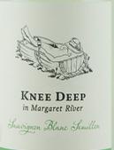 长膝长相思赛美蓉干白葡萄酒(Knee Deep Sauvignon Blanc-Semillon,Margaret River,Australia)