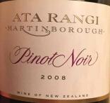 新天地马克罗区黑皮诺干红葡萄酒(Ata Rangi McCrone Block Pinot Noir,Martinborough,New Zealand)