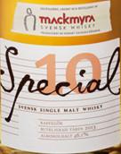 麦克米拉特别系列10号瑞典单一麦芽威士忌(Mackmyra Special 10 Svensk Single Malt Whisky,Sweden)