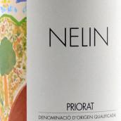 乐霖白葡萄酒(Nelin,Priorat,Spain)