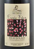克雷斯酒庄伊甸特酿干红葡萄酒(Domaine des Cretes Cuvee Eden,Beaujolais,France)