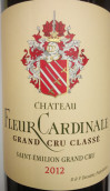 花妃城堡红葡萄酒(Chateau Fleur Cardinale,Saint-Emilion Grand Cru Classe,...)