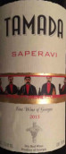 塔玛达晚红蜜干葡萄酒(Tamada Saperavi, Kakheti, Georgia)