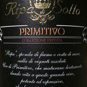 利帕索托私人收藏普里米蒂沃干红葡萄酒(Ripa di Sotto Collezione Privata Primitivo,Italy)