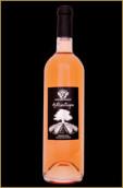 霍玛涅真实桃红葡萄酒(Domaine Roumagnac Authentique Rose,Fronton,France)