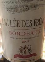 弗雷纳干红葡萄酒(lallee des frenes Rouge,Bordeaux,France)